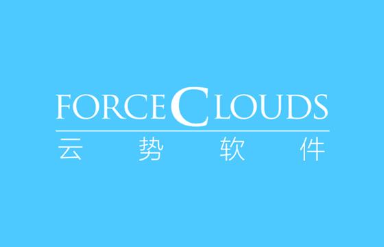 「云势软件」获新一轮4000万元+融资