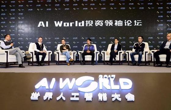 变化中的机会——人工智能创业仍在黄金时代吗?