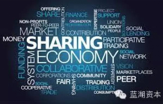 认知盈余:共享经济的真正未来