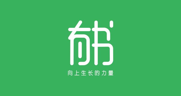 Youshu
