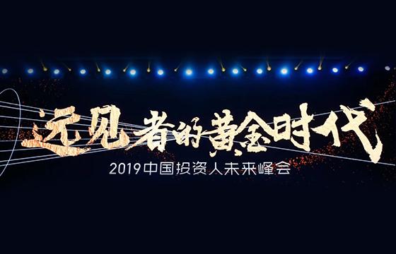蓝湖资本荣获36氪「中国企业服务及高端制造领域最具发现力投资机构TOP10」