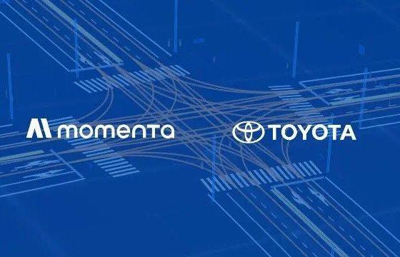Momenta与丰田达成战略合作,在中国提供高精地图相关的自动驾驶技术